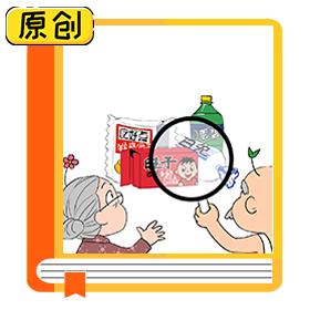 食品标签怎么看? (3)