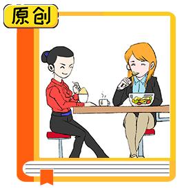 """吃了所谓""""感光食物"""",真的会容易变黑么? (7)"""