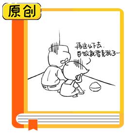 科普漫画:食物相克真的存在吗?(食育) (4)