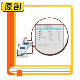 能常温放几个月的牛奶加防腐剂了吗? (3)