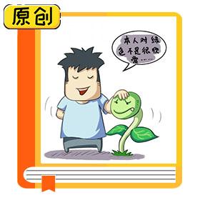 科普漫画:健康豆芽怎么选? (5)