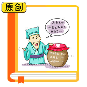 科普漫画:购买白酒注意事项 (5)