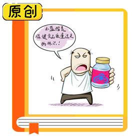 科普漫画:保健食品的选购提示 (5)