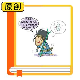 科普漫画:大米选购提示 (3)