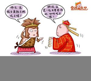 科普视频:速冻水饺选购提示
