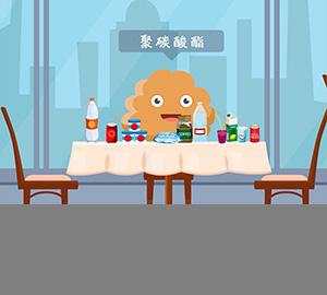 双酚A可以用于食品接触用塑料材料及制品吗?