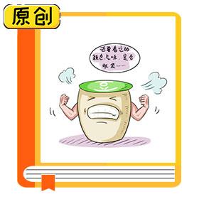 科普漫画:购买豆浆要注意些什么? (5)