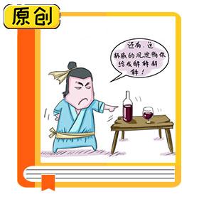 科普漫画:葡萄酒选购要注意些什么? (6)