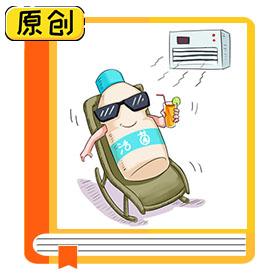 科普漫画:乳酸菌饮料如何选择? (6)
