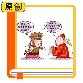 科普漫画:速冻水饺选购提示 (4)