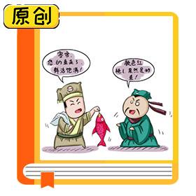 科普漫画:如何选购淡水鱼? (4)