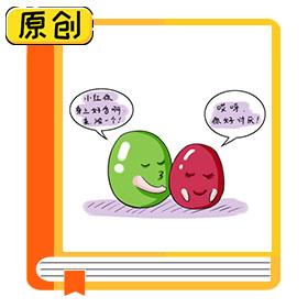科普漫画:杂豆选购提示 (4)