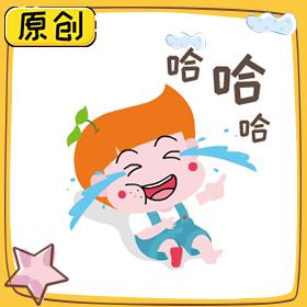 大福日常表情包 (26)