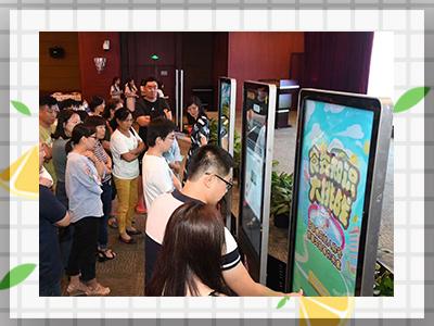 中国yabo足彩网安全互动游戏题库命题项目