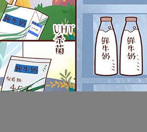 牛奶那些事:能常温放几个月的牛奶是加了防腐剂吗?