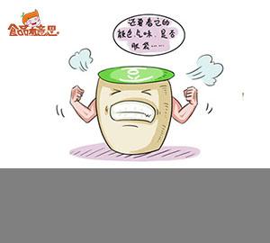 科普视频:购买豆浆要注意些什么?