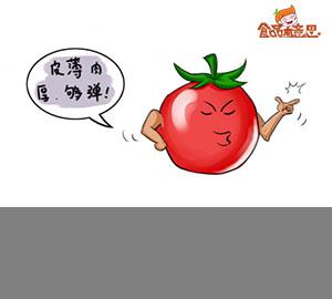 科普视频:如何选购西红柿?