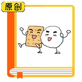 糖尿病患者饮食七大误区 (2)