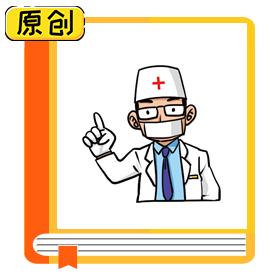 4招教你辨别保健食品 (1)