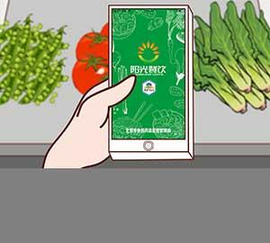 """科普视频:阳光餐饮,为""""一老一小""""的饮食安全站岗"""