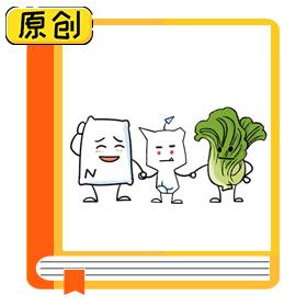 隔夜菜能不能吃 (1)