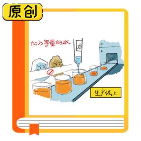 科普漫画:100%果汁为何配料表里有水? (2)