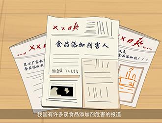 中国yabo足彩网有意思在2018(首届)山东省科普创作大赛中取得优异成绩