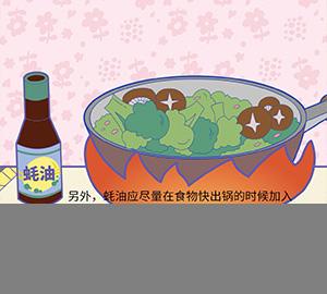 蚝油——源自美丽的意外(匹配百科词条:蚝油)