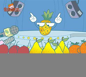 科普视频:你吃的菠萝其实是200多朵花