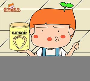 """食品科普动画:没有""""乳铁""""的乳铁蛋白粉"""