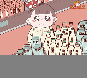 食品科普动画:酸奶菌种是越多越好吗?