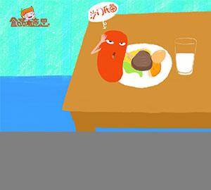 科普视频:秒懂沙门氏菌食物中毒