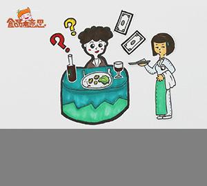 食物中毒科普视频:遗忘性贝类毒素