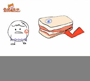 大福说:瘦肉精食物中毒