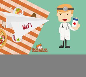 科普视频:糖尿病人饮食的七大误区
