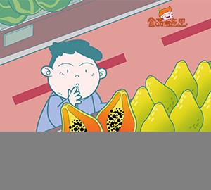 食品科普视频:你知道大部分番木瓜都是转基因的吗?