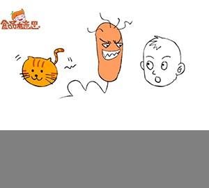 科普视频:霍乱弧菌