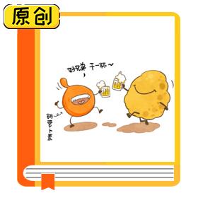 食品科普:胡萝卜必须用油炒才营养吗? (1)