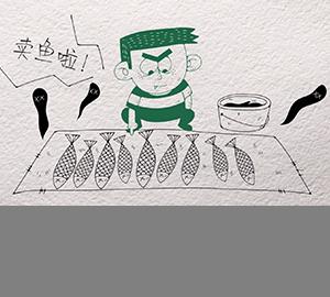 科普视频:孔雀石绿,名字很美,东西却很毒