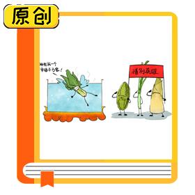 食品科普:吃菠菜必须要先焯水么? (1)