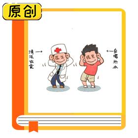食品科普:清淡饮食就是不能吃肉么? (1)