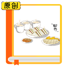 食品科普:牛奶加鸡蛋就是完美营养早餐吗?(食育) (1)