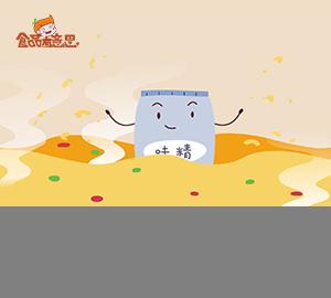 科普动画:味精真的是化学合成的有害物吗?(食品谣言系列)