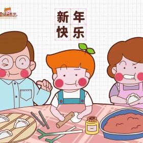 除夕、春节、元宵、小年  节假日 (4)